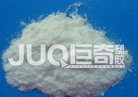 抗氧剂 THANOX 245